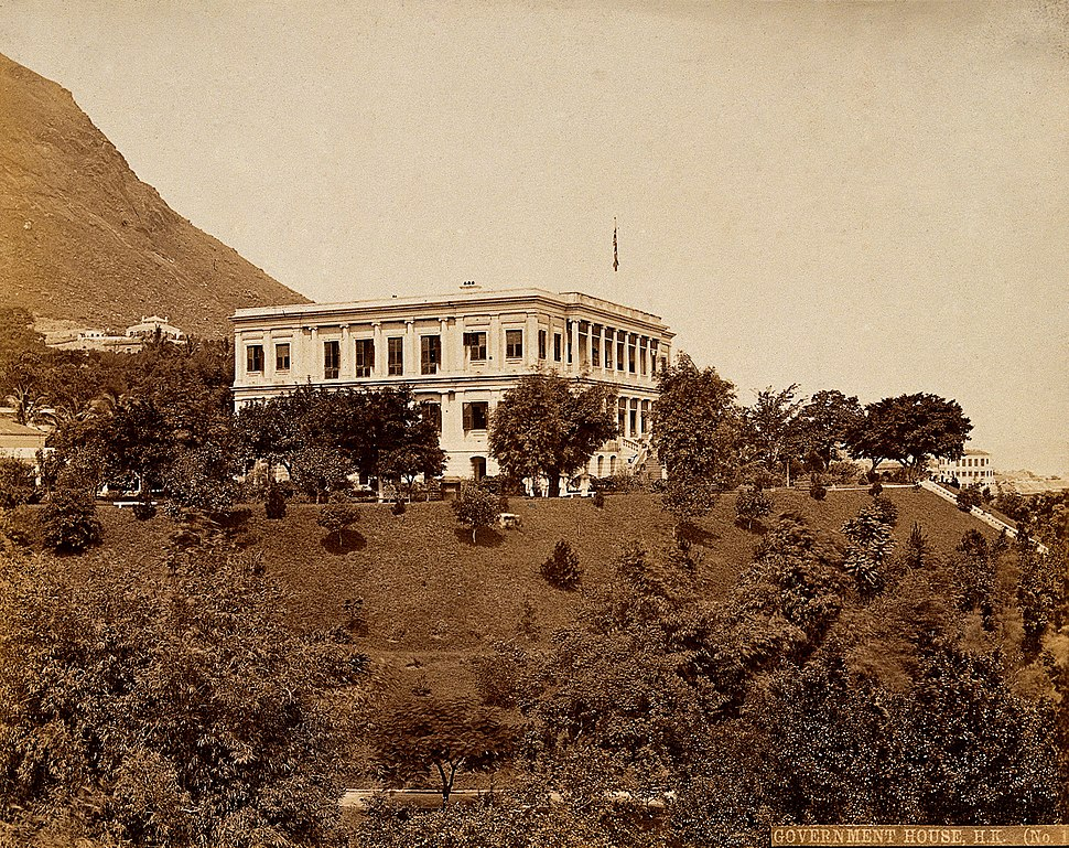 Hong Kong; the Government House and grounds. Photograph. Wellcome V0037343