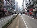 Hong Kong (2017) - 781.jpg