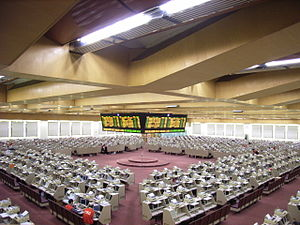Hong Kong Exchanges and Clearing - Exchange Hall used from 1985 to 2005