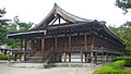 Horyu-ji sangyoin01 2000.jpg