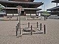 Horyuji temple , 法隆寺 - panoramio (14).jpg