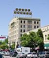 Hotel Baxter 003 - Bozeman Montana - 2013-07-09.jpg