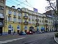 Hotel Belgrade City - panoramio.jpg