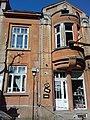 Hristo Dimov's House, Stara Zagora.jpg