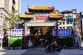 Huaxi Street Night Market 華西街夜市 - panoramio.jpg