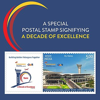 Rajiv Gandhi International Airport - A 2018 stamp sheet dedicated to the 10th anniversary of Rajiv Gandhi International Airport