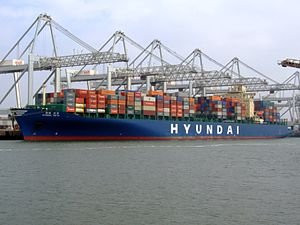 Hyundai Tokyo IMO 9305673, leaving Port of Rotterdam, Holland 18-May-2007.jpg