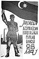II Dünya müharibəsi illərində Azərbaycan Legionunun afişalarından biri.jpg