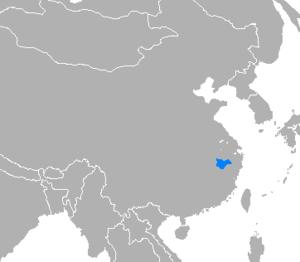 Huizhou Chinese - Image: Idioma hui