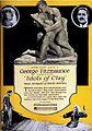 Idols of Clay (1920) - 4.jpg