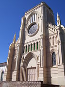 Igreja do Bom Despacho2 (Cuiaba).jpg