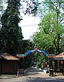 Ikkare Kottiyoor Temple.jpg