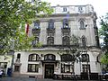 Imobil, fostul Club Austro Ungar, Bucuresti sect. 5, Bd. Elisabeta nr. 45.JPG