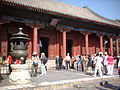 Imperial Summer Palace2.jpg
