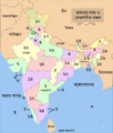 India-states-numbered-bn.png