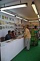 Indian Museum Pavilion Interior - 40th International Kolkata Book Fair - Milan Mela Complex - Kolkata 2016-02-02 0500.JPG