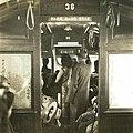 Inside beijing tram series 100.jpg