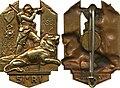 Insigne régimentaire du 51e RI, avant 1940.jpg