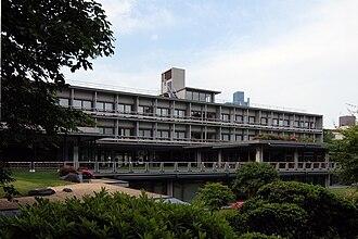 Kunio Maekawa - Image: International House of Japan