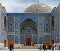 Iran Isfahan, Iran (41364360861).jpg