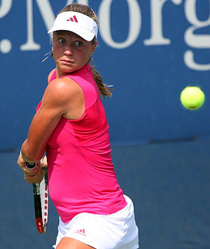 Irina Khromacheva - Irina Khromacheva in action at the US Open