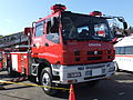 Isuzu, Ladder truck that was equipped with a Magirus manufactured ladder of Fujisawa City Fire Department,.jpg