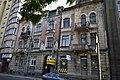 Ivano-Frankivsk, Ivano-Frankivs'ka oblast, Ukraine - panoramio (20).jpg