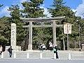 Izumo-taisha shrine, Izumo City; March 2014 (03).jpg