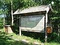 Jørstadelva war memorial.JPG