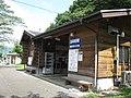 JREast-Ome-line-Hinatawada-station-building.jpg