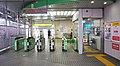 JR Ikebukuro Station Metropolitan Gates.jpg