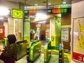 JR Ryogoku station - near east exit ticket gates - March 12 2018.jpg