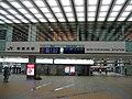 JR Shin-Yokohama Sta. - panoramio.jpg