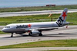JST A320-200 taxiing for R-W24L. (9390335327).jpg
