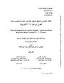 JUA0666252.pdf