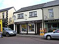 J Hughes, Coalisland - geograph.org.uk - 1413028.jpg