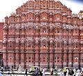 Jaipur Palace Wind (1580704477).jpg