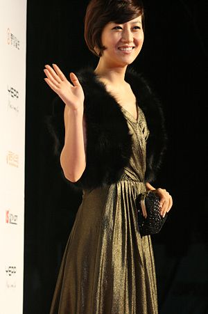 Jang Yun-jeong - Image: Jang Yoon Jeong at the Golden Disk Awards 2008