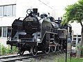 Japanese-national-railways-C11-133-20120724.jpg