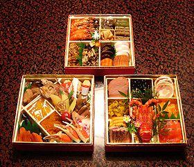 Cuisine Japonaise Wikipedia