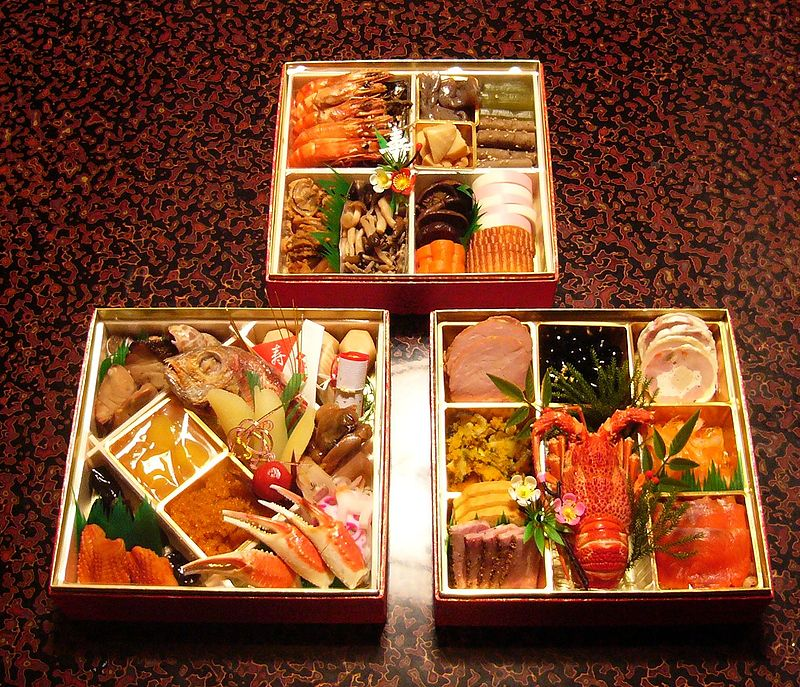 Japanese New Year Traditions, Empress Day (Voting ...