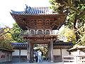 Japanese Tea Garden SF main entrance 1.JPG