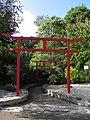 Jardin du Moulin Neuf - porte japonaise (Ploudalmézeau).jpg