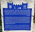 Jerusalem-Jasons-Tomb-751.jpg