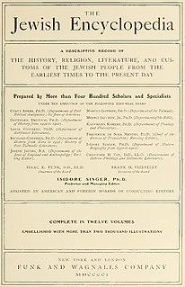 <i>The Jewish Encyclopedia</i> Jewish-themed encyclopedia