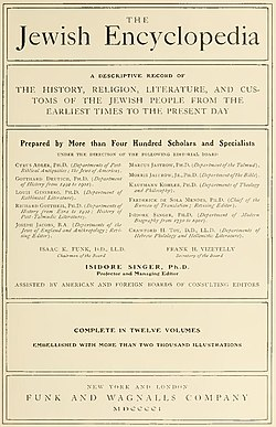 Jewish Encyclopedia Cover Page (cropped).jpg