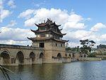 Jianshui - Double Dragon Bridge - P1370304.JPG