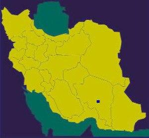 Jiroft - Image: Jiroft.Iran