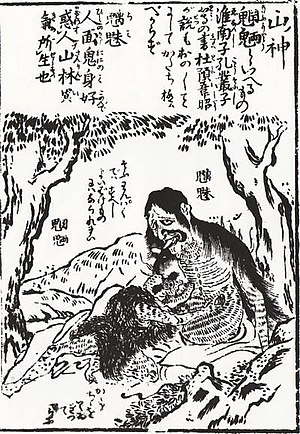 "Chimimōryō - ""Hyakki Yakōka Monogatari"" by Edo Iseya Jisuke. The one to the right (from the viewer's perspective) is the chimi, and to the left is the mōryō."