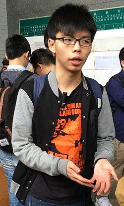 Joshua Wong at Kowloon City Magistrates' Court at 11-45 on February 12, 2016.JPG